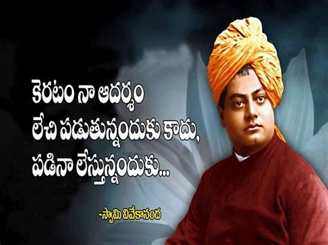 einstein biography telugu telugu famous quotes about me quotesgram
