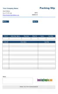 Packing List Template (cn010)