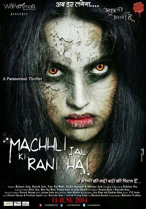 hindi ghost film name machhli jal ki rani hai 2014 hindi full movie watch