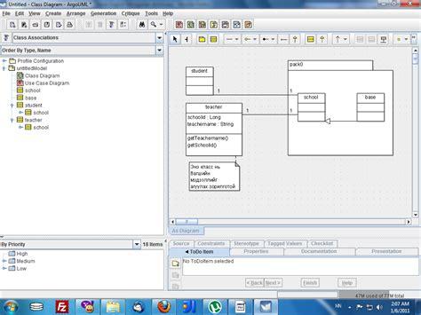tutorialspoint gulp software developer s bookmark argouml class diagram simple