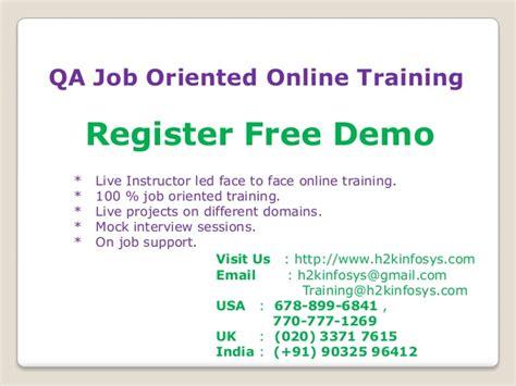 online tutorial for qc free online quality training courses le blog qui marche