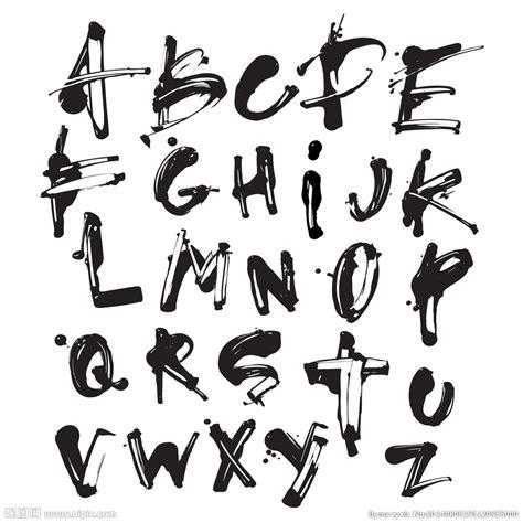 字母设计设计图 广告设计 广告设计 设计图库 昵图网nipic com