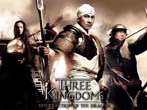 film seri three kingdom watch movie hollywood movie in tamil three kingdom