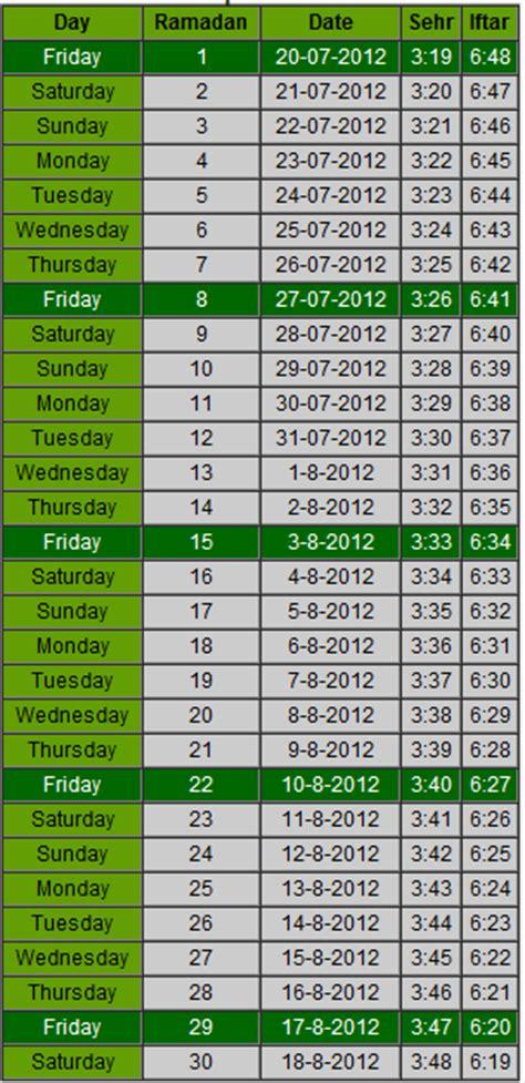 printable calendar 2016 kuwait image gallery kuwait ramadan calendar