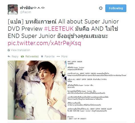 Junior Dvd Treasure Within Us all about junior treasure within us ด ว ด รวมท กส งของ junior pantip