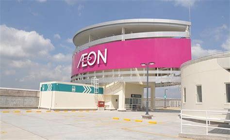 cgv eon mall aeon launches second shopping centre in vietnam