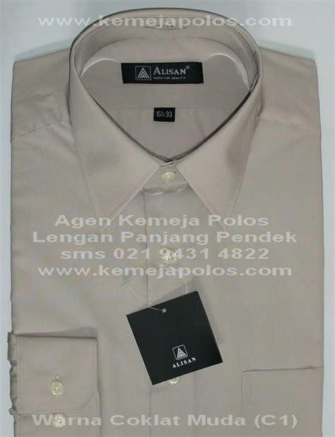 Harga Celana Putih Merk Prada maaf sementara kami tidak melayani oder agen kemeja warna