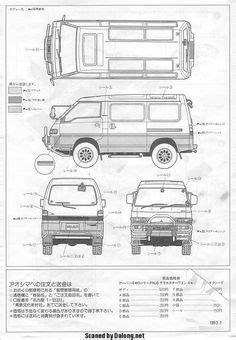 mitsubishi  van repair manual
