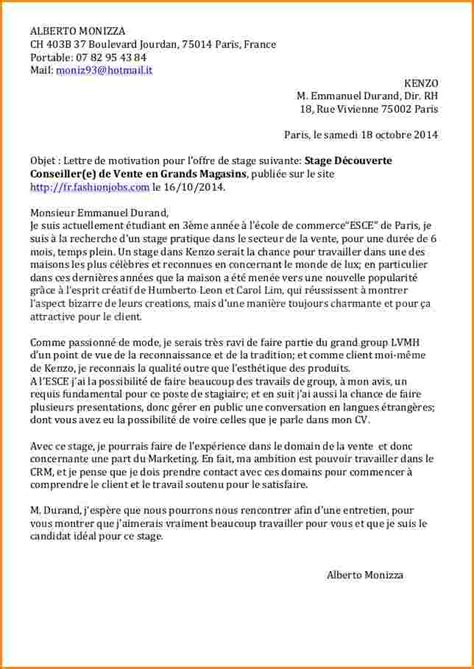 Lettre De Motivation Vendeuse Chaussure 10 Lettre De Motivation Communication Lettre De Demission