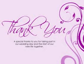 Sample thank you notes example thank you card wording ideas