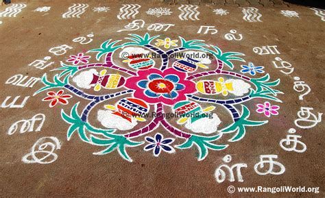 rangoli themes for pongal pongal rangoli 2014 collection 6