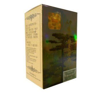 Ginseng Kianpi Kapsul kianpi pil gold herbal dan original ginseng korea isi 60