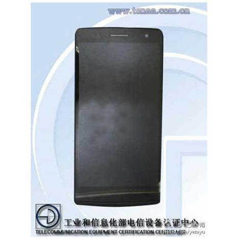 Cover Oppo Find Way S oppo find 7 photos surface ubergizmo