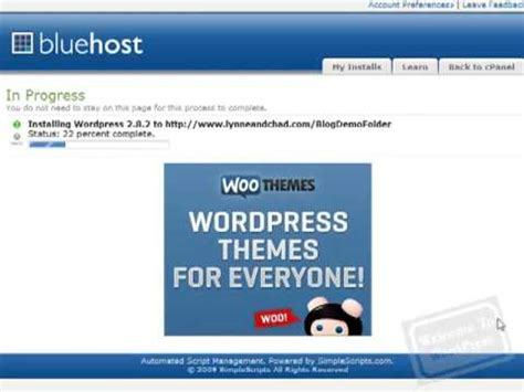 bluehost wordpress tutorial youtube wordpress tutorial how to install wordpress on a