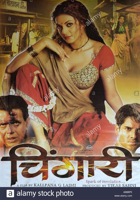 hindi movies online www pixshark com images galleries famous hindi movie posters www pixshark com images