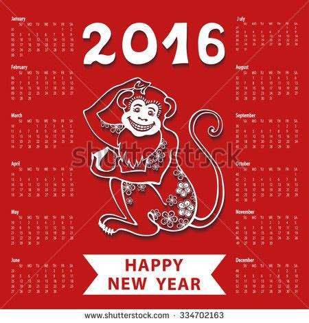 new year symbols 2016 new year 2016christmas linear doodle garland stock vector
