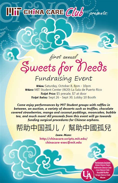 fundraising event mit china care fundraising