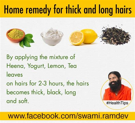 patanjali distributors medak baba ramdev health tips part 1