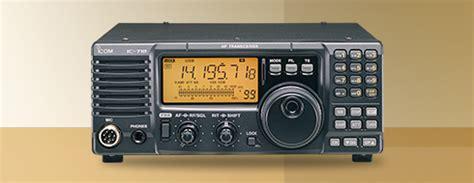 Radio Ssb Icom Icom 718 Garansi 1 Thn pusatnya jual rig ssb icom murah tempat jual radio ssb icom