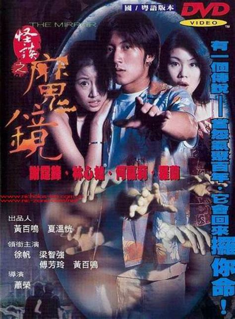 film horor hongkong top 10 chinese horror movies