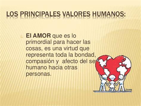 imagenes para reflexionar sobre valores valores humanos