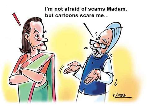 india cartoon lol rofl com lol funniest indian political cartoons indiatimes com