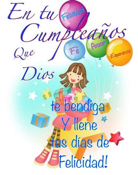 imagenes de cumpleaños para instructora de zumba 521 best fechas especiales images on pinterest birthday