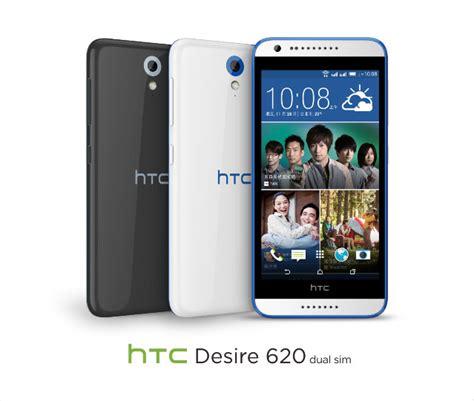 themes htc desire 620 new htc desire smartphones headed to u k market in 2015