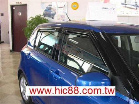 Visor Windshield Suzuki Address hsin yi chang industry co ltd hic window visor wind deflector door visor guard