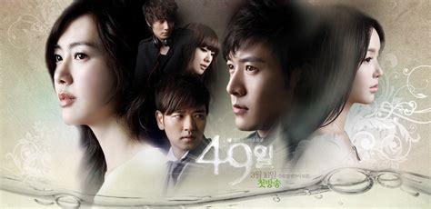 film drama korea episode video film korea 49 days episode 14 full movie online free