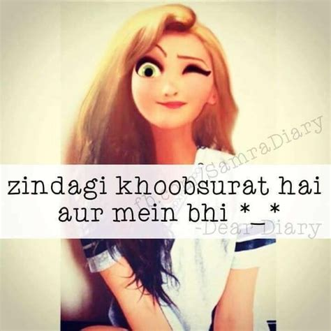 cute girl dp with quotes dp image in hindi check out dp image in hindi cntravel