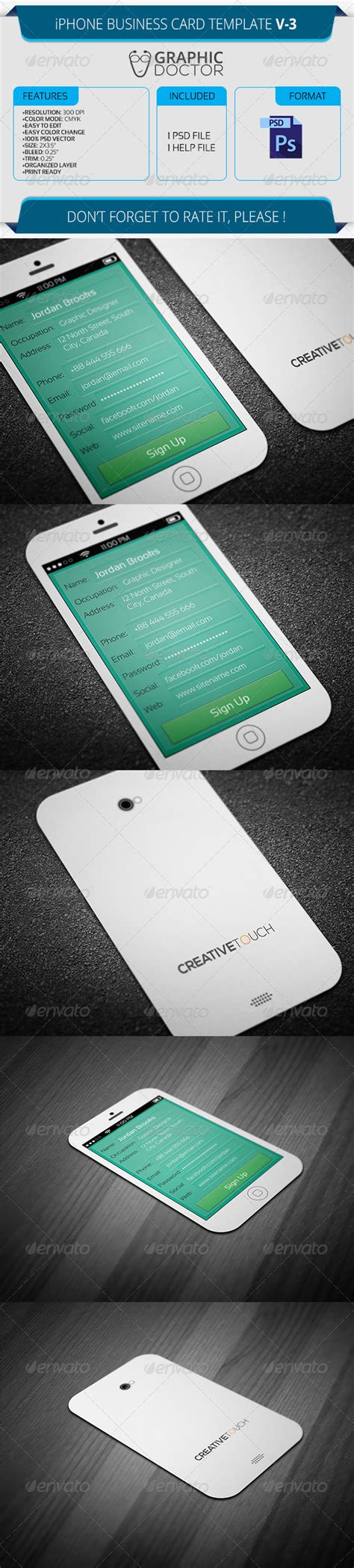 iphone business card template free iphone business card template v 3 by graphicdoctor