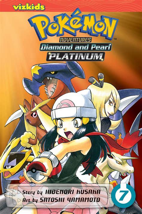 Adventures And Pearl Platinum Vol 7 pok 233 mon adventures and pearl platinum vol 7