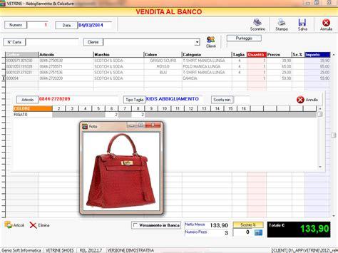 software vendita al banco software gestionale negozio vetrine