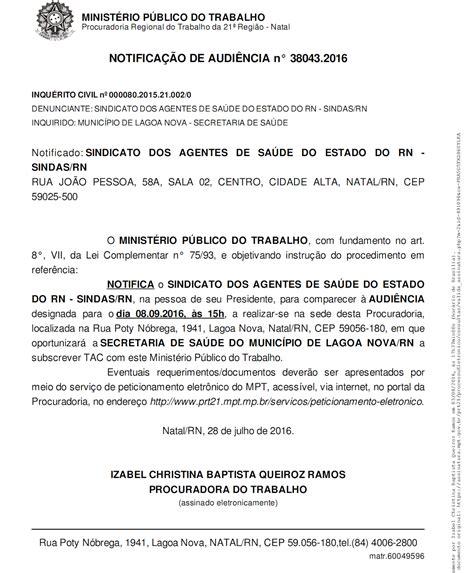 pagamento da prefeitura do natal rn 2016 pagamento da prefeitura do natal rn 2016 blog do sindas