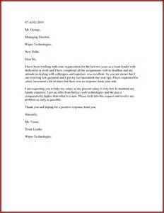 Raise Request Letter Template Request For Salary Increase Letter