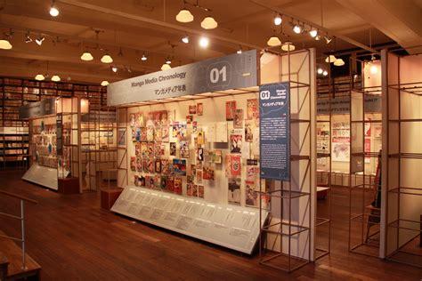 kyoto international manga museum japan deluxe tours