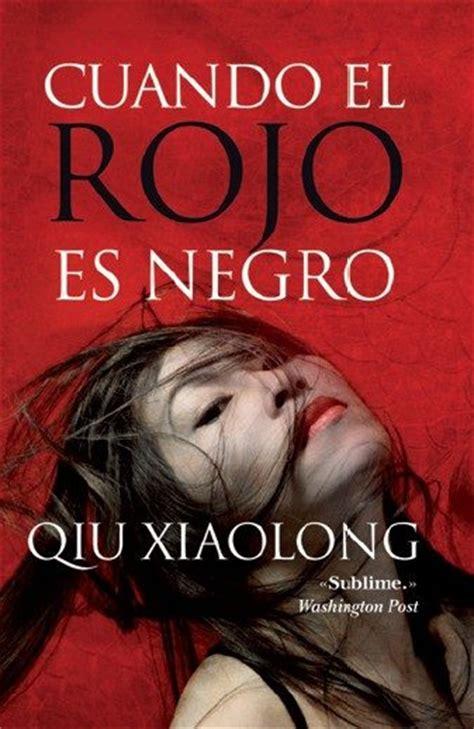 libro el pasaje books4pocket narrativa cuando el rojo es negro qiu xiaolong comprar el libro