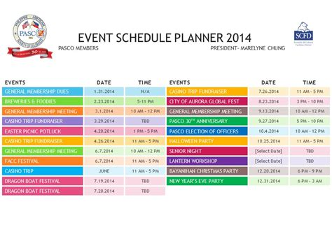 calendar of events template 2014 calendar template 2016