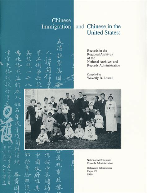 serve the asian america in the sixties books immigration and the in the united states