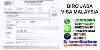 membuat visa kerja malaysia jangkar groups borang visa malaysia