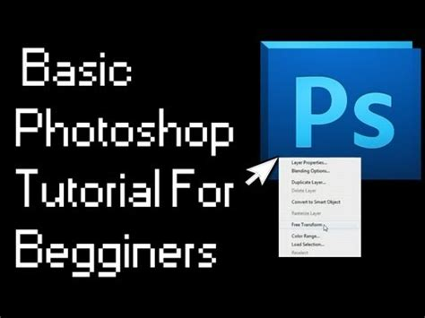 photoshop cs5 tutorial for beginners video basic adobe photoshop cs5 tools and functions for