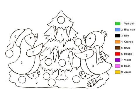 Coloriage De Noel by Coloriage Noel 112 Dessins 224 Imprimer Et 224 Colorier Page 12