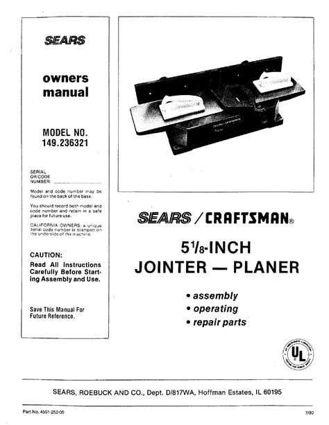 Craftsman Planer 149 236321 User Guide Manualsonline Com