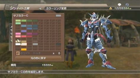 Jp White jp white chronicle 2 avatar customization