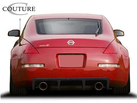 nissan 350z diffuser nissan 350z vortex style rear diffuser 03 04 05 06 07 08