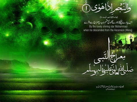 muharram wallpapers islamic wallpapers miracles  allah