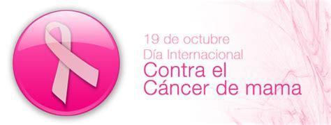 imagenes octubre rosa d 237 a mundial contra el c 225 ncer de mama