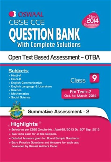 Cbse Sle Papers Class X Term 1 by Oswal Sle Paper For Class 9