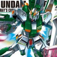 Zgmf X20a Strike Freedom Gundam Vergft crunchyroll a la venta maquetas de un rx 93 νgundam ver